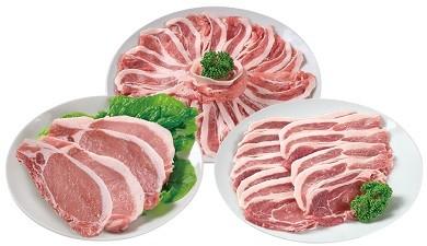天元豚詰合せセット1.2kg