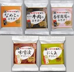 フリーズドライ味噌汁&ぞうすいセット
