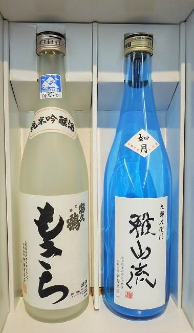 米沢地酒セット【富久鶴】