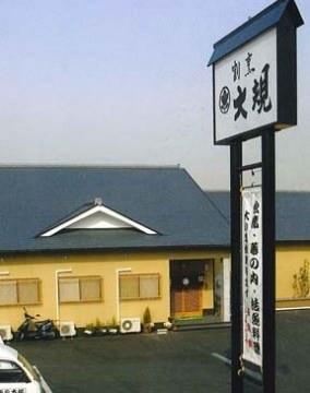 旬の天然魚の活造りとお寿司の店です。