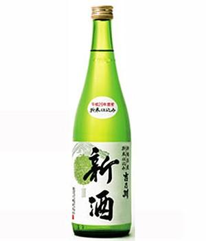 吉乃川 新米仕込み新酒