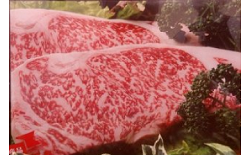 群馬県産上州牛サーロインステーキ用