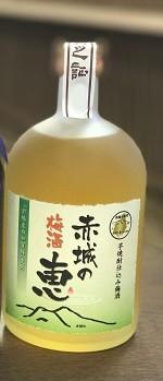 「赤城の恵」梅酒芋焼酎仕込み
