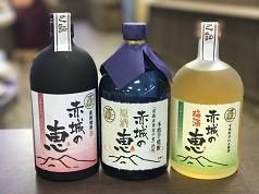 「赤城の恵」原酒・梅酒3本セット