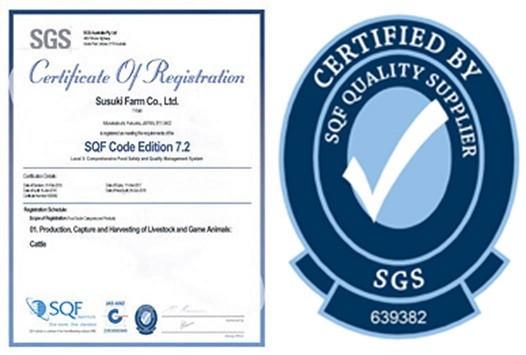 国際認証規格「SQF」認証取得