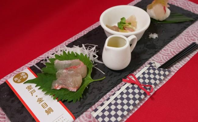 準グランプリ『熟成金目鯛の白板昆布まぶし』受付準備中・・お楽しみに!