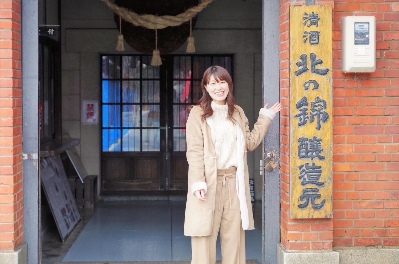 栗山町にお住いの野澤かほりさん