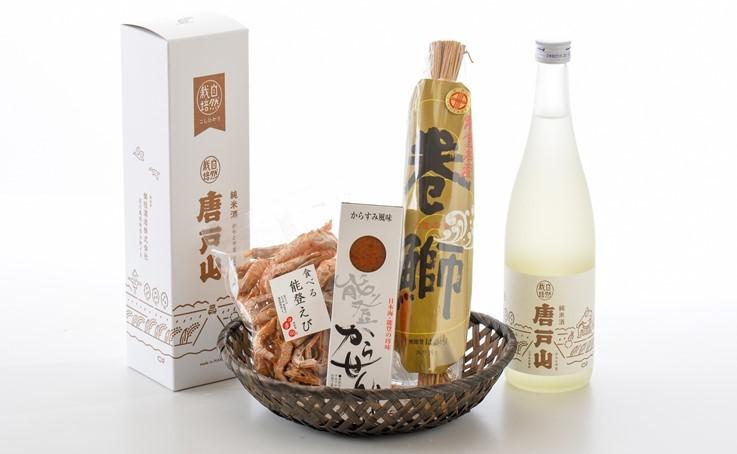 自然栽培米で作られたお酒と能登の珍味でまずは一杯!