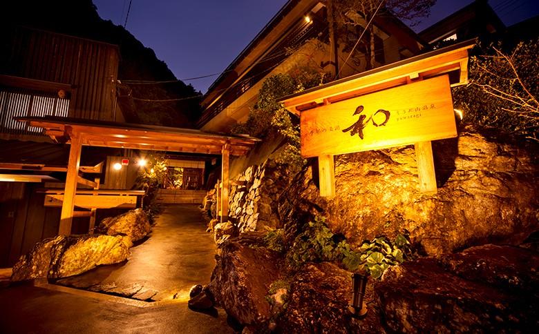 西日本最高級の泉質。最高級のお食事。最高級のおもてなしをご堪能下さい