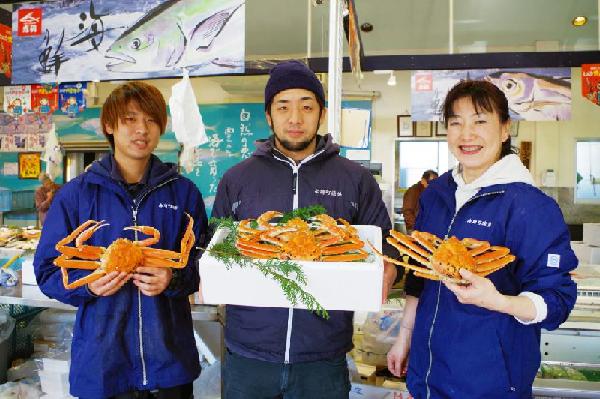 赤碕町漁業協同組合よりメッセージ