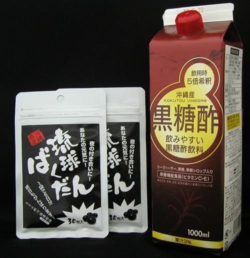 宴会シーズンにおすすめ!琉球ばくだん30粒&黒糖酢
