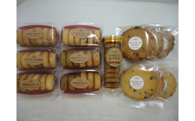 人気のクッキー15種