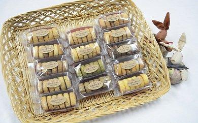 人気のクッキー14種類