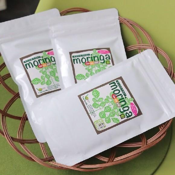 ミラクルツリー「モリンガ」パウダー100g×3袋