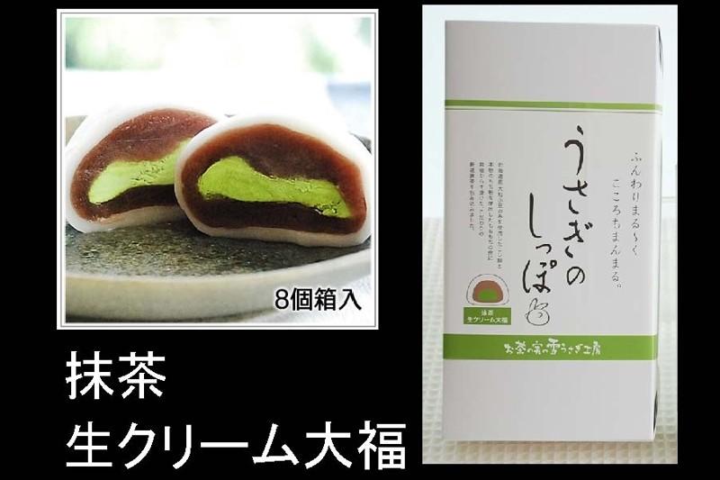 お茶処「掛川」ならではの抹茶味♪