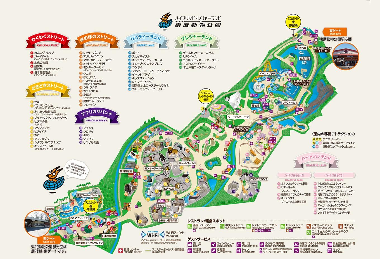 【東武動物公園】園内マップ