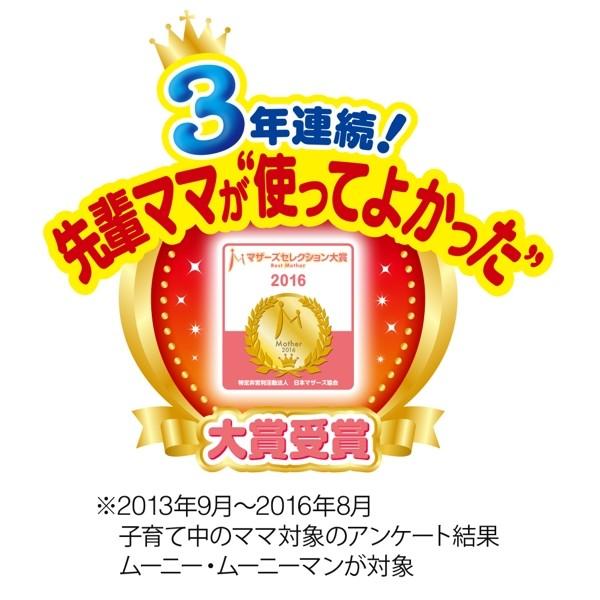 マザーズセレクション大賞を3年連続受賞しました!