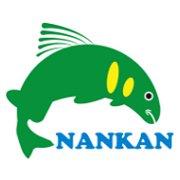 南甘漁業協同組合
