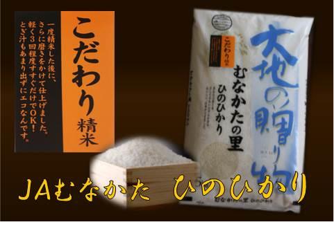 重いお米も定期配送で便利!