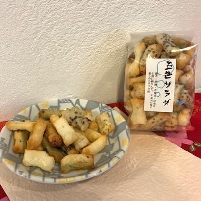 ⑨五色サラダ…胡麻・海老・昆布・青海苔・プレーンの五種類が楽しめる♪