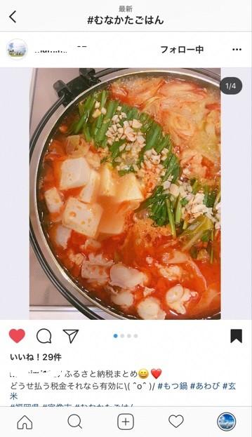 寄附者様より、実際の調理いただいた写真をインスタに。寄附者様ご提供。