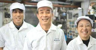 横畠冷菓 横畠康人さん(左)