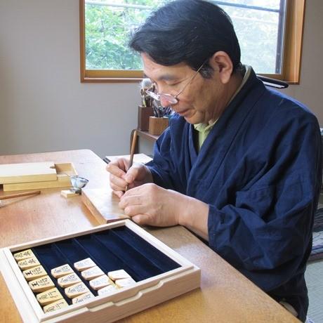 伝統工芸士 桜井 掬水(きくすい)