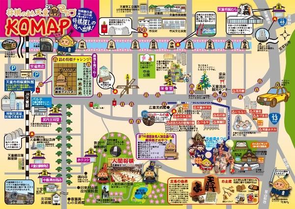 将棋のまち天童駒マップ(KOMAP)