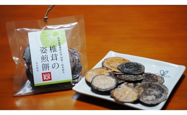 香ばしさ満点!原木椎茸の姿煎餅10袋