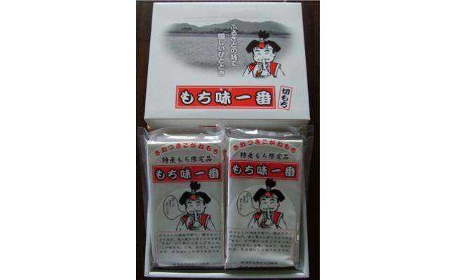 新潟県長岡産こがねもち「もち味一番」2.5kg(50切れ)