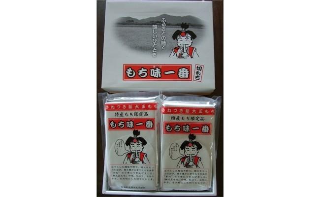 新潟県長岡産新大正もち「もち味一番」2kg(40切れ)