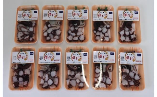 食べきりサイズが嬉しい!国東のおつまみ姫だこ(10パック)(寄付金額 10,000円)へのリンク