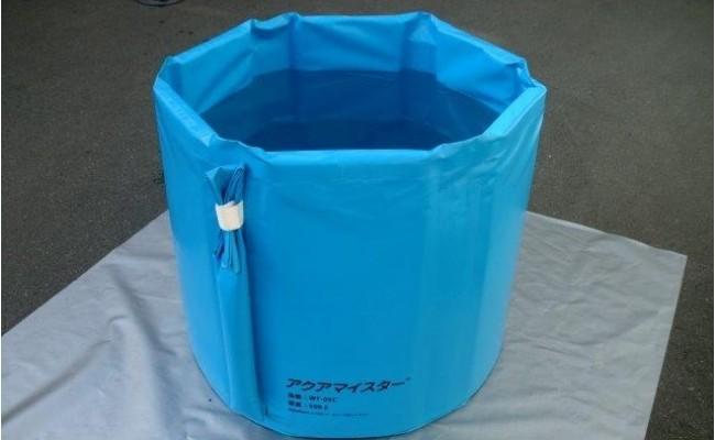 軽量化、設営のしやすさにこだわった簡易水槽です。