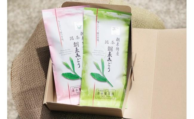 清水製茶園の朝来みどりお茶セット