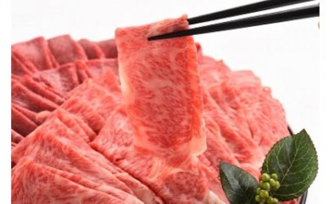 きめ細やかな肉質と、まろやかなコクが絶品の黒毛和牛の旨味を最大限に引き出したすきしゃぶ。