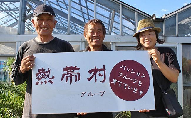 左からJBKファーム 地曳さん、市川園芸 市川さん、Tida Mammy's Farm 先崎さん