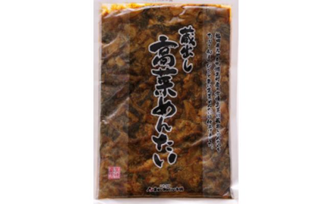 高菜めんたい200g