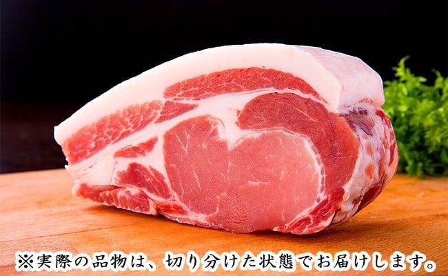 635 黒豚ロース!!鹿児島県産黒豚ロース1kg