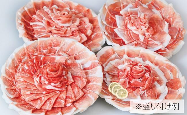 B-134 九州産豚モモしゃぶしゃぶ用 極味の逸品!!4500g【300g増量キャンペーン!!】