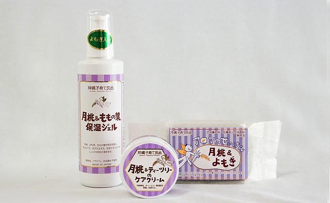 肌荒れ予防セット(保湿ジェル、ケアクリーム、アロマのせっけん)月桃・ももの葉・ティーツリー・よもぎ