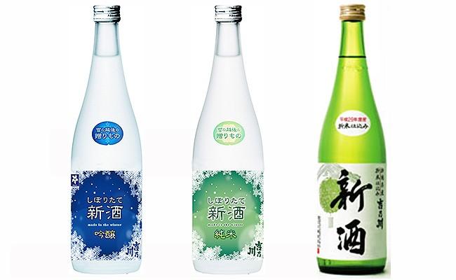 吉乃川 新酒3本セット