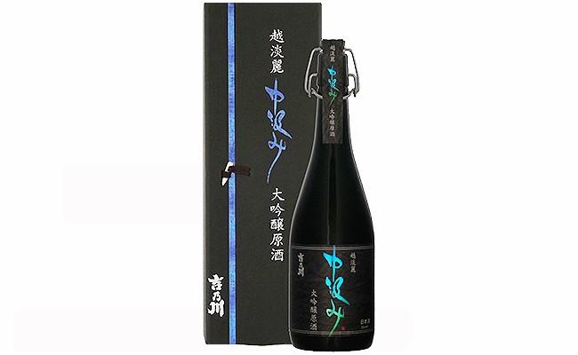 吉乃川 中汲み大吟醸原酒