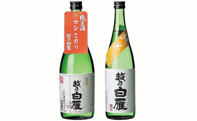 越乃白雁コシヒカリ純米、越乃白雁 純米酒
