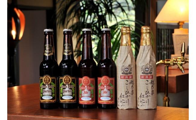 スワンレイクビール金賞セット