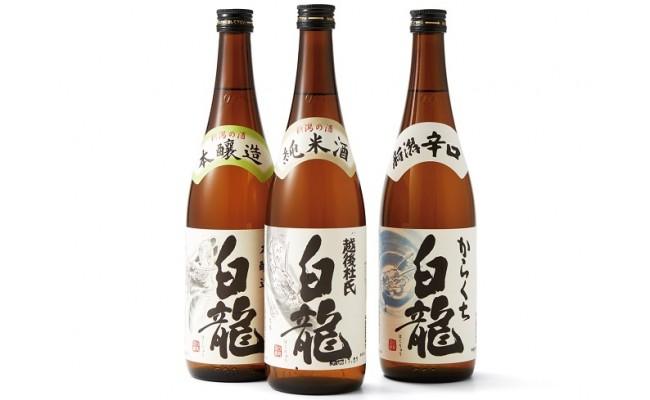 おすすめ日本酒3本セット
