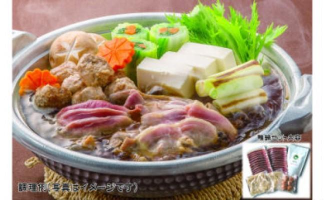 安全安心で引き締まった肉質、鴨肉本来の味わい、そして脂肪の美味しさは料理の専門家からも高い評価を得ています。