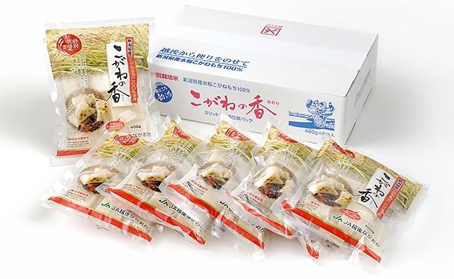 新潟県長岡産こがねもち「切もち」2.4kg(特別栽培米)54切れ