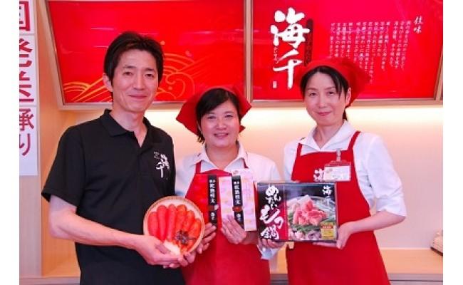 """この美味しい明太もつ鍋を作っているのは地元宗像の明太子専門店""""海千"""""""