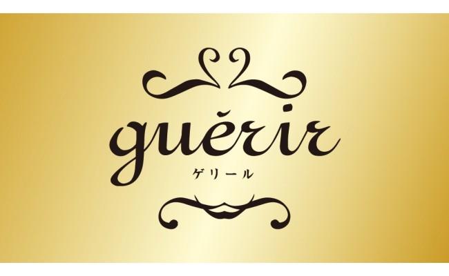 ゲリール ロゴ