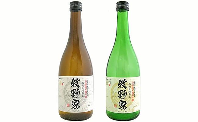 越後長岡藩主「牧野家」2本セット(純米酒・純米吟醸)